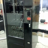Аутоматик Продуктс автомат за закуски