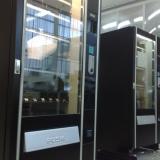 Автомати Бианчи Вега за закуски