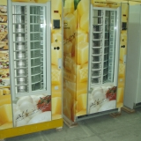 Дамян Автомати за Закуски