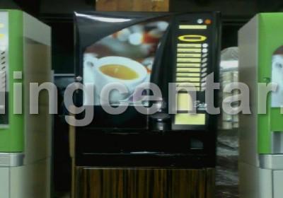 Кафе автомати от Вендинг Център можете да закупите.