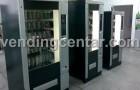 Автомати за закуски и автомати за пакетирани храни Джи Пи Е - GPE от Вендинг Център. Авомати за пакетирани закуски.