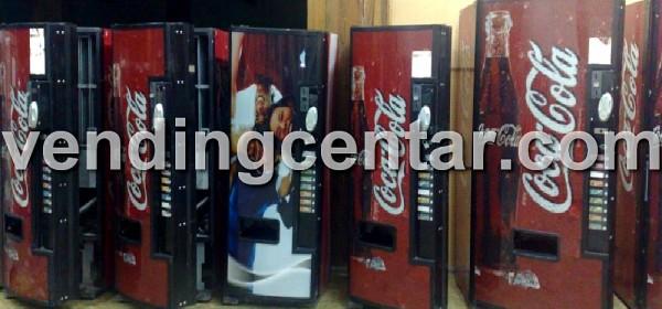 Автомати за Студени Напитки. Дикси Нарко - Dixie Narco.